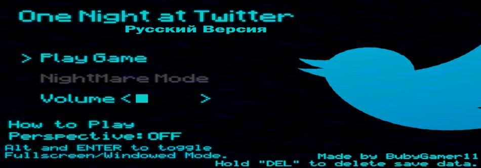 Один Но�� С twitter Р���кая Ве��ия by sergiynightsgotwo
